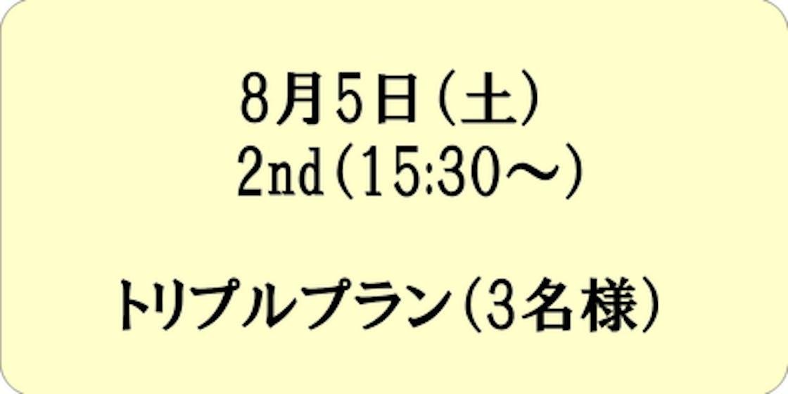 5954e21b 846c 47db 95bb 7bca0a7f9834.png?ixlib=rails 2.1