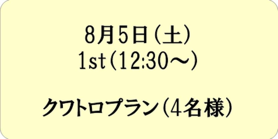 5954e13c 3e5c 40c5 b535 46810aadac10.png?ixlib=rails 2.1