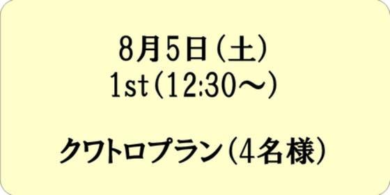 Medium 5954e13c 3e5c 40c5 b535 46810aadac10