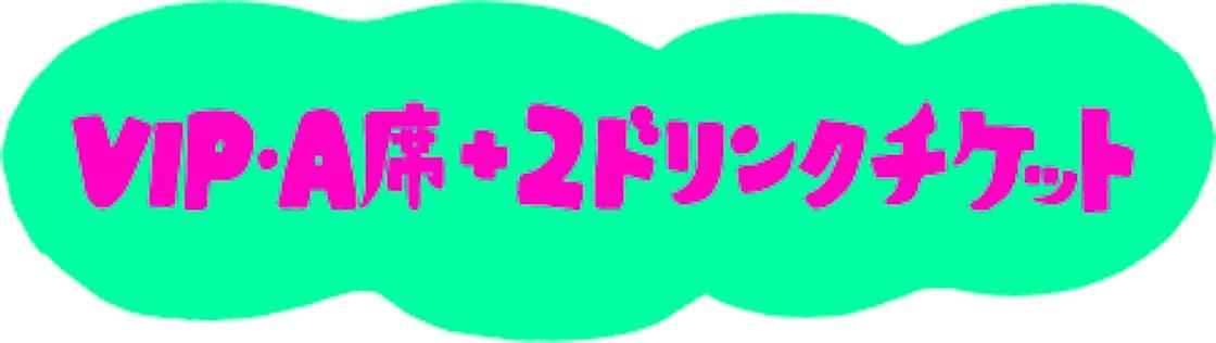 594bb99a faec 4980 85d9 29f40aa880c6.png?ixlib=rails 2.1