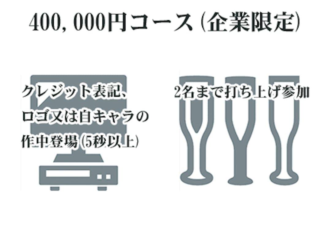 59339aa2 9e3c 4091 a9af 60670ab901b1.png?ixlib=rails 2.1