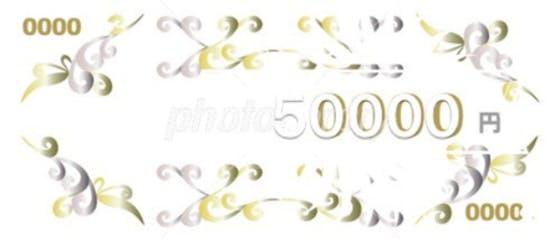 Medium 59b77247 abf0 408d bc74 28ce0ad91516