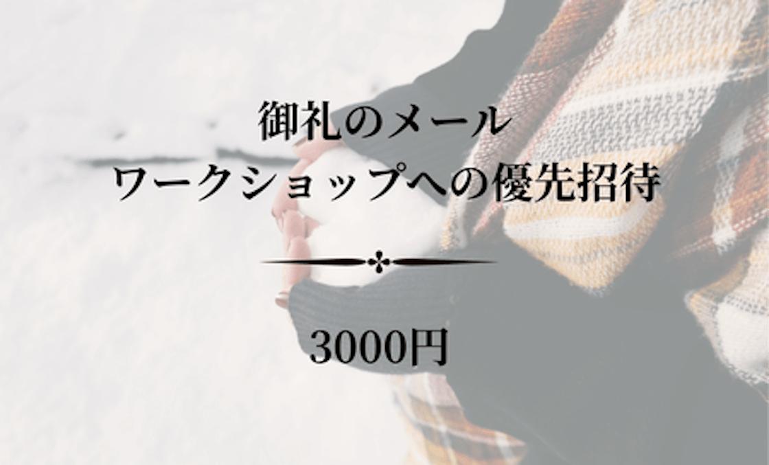 59e167c9 3d08 4494 9519 13dd0aba16f5.png?ixlib=rails 2.1