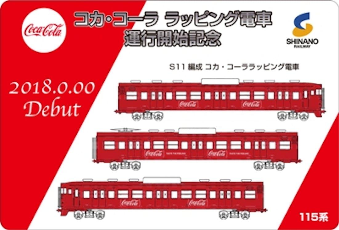 59dee4c6 fdc0 43f1 870c 23c90aba16f5.png?ixlib=rails 2.1