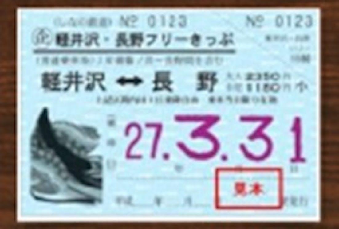 59df9af9 260c 4e7f bf44 593c0aba16f5.png?ixlib=rails 2.1