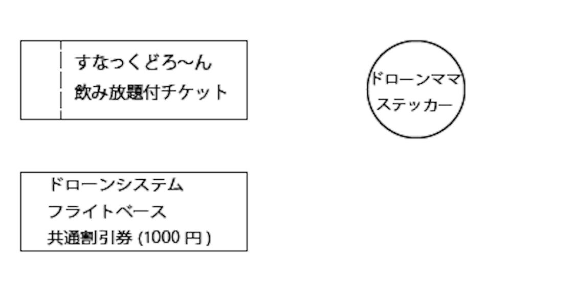 59f34835 9b18 4665 9d49 5b4e0a7ea167.png?ixlib=rails 2.1