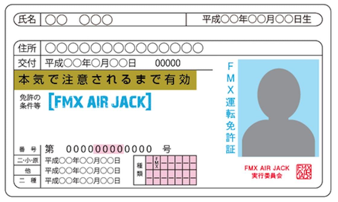 59f5d66d cba4 48c3 b319 68ca0aa6131a.png?ixlib=rails 2.1