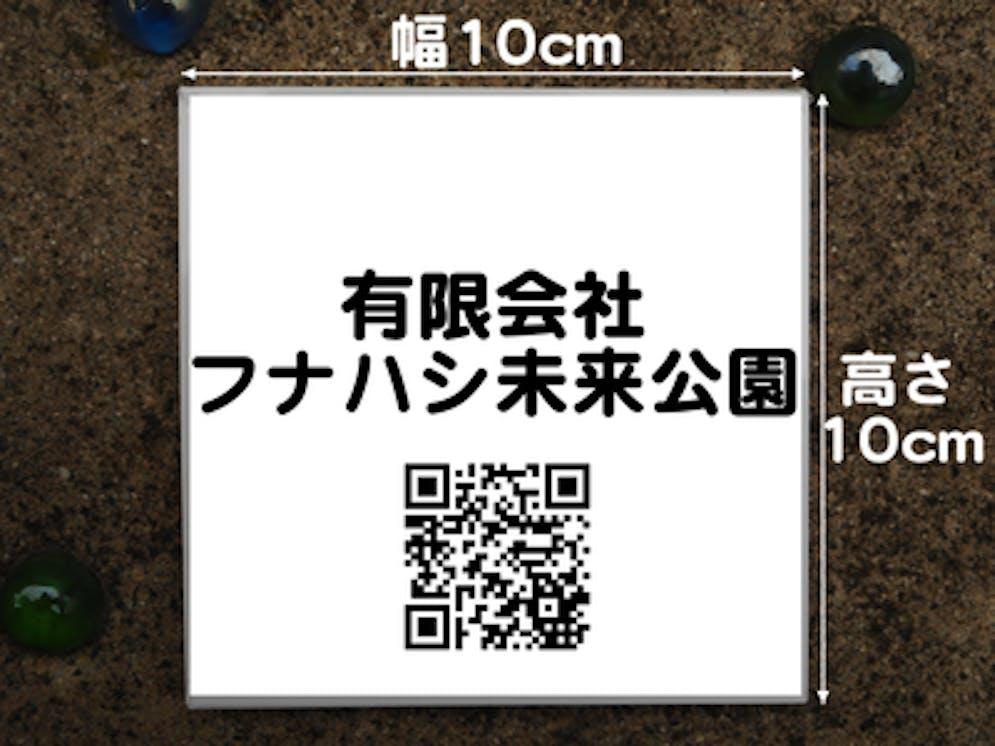5a027910 6b78 430e 8a38 72920aa6131a.png?ixlib=rails 2.1