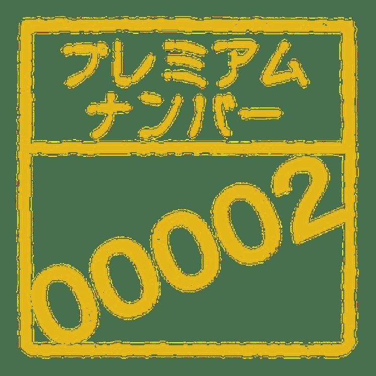 5a00d846 59e4 4f4b a822 48820a7ea167.png?ixlib=rails 2.1