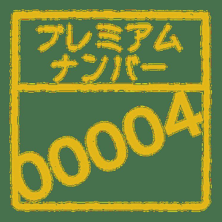 5a00d994 bb30 4734 b1fd 4b300a7ea167.png?ixlib=rails 2.1