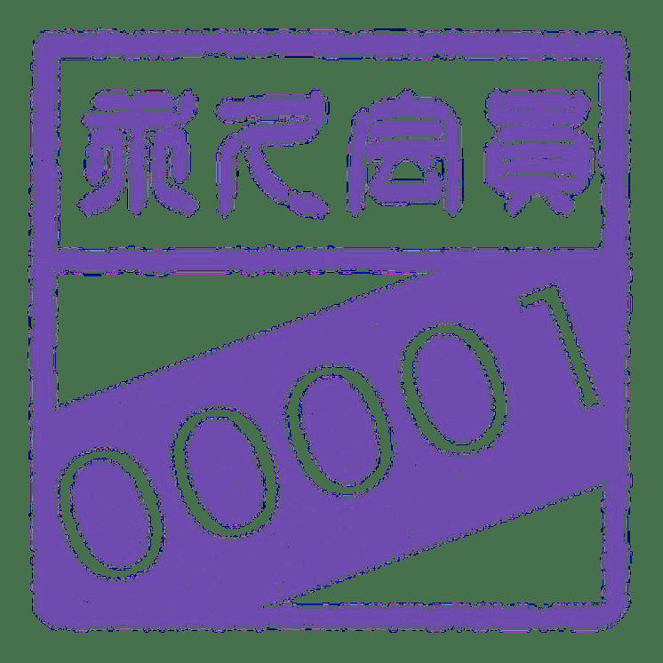 5a00df7f 8684 4334 94ad 53d00a7ea167.png?ixlib=rails 2.1