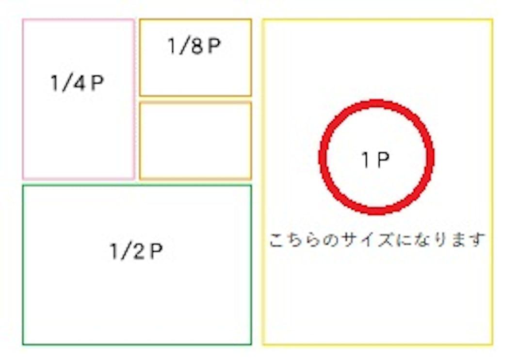 5a1643fc 6b90 4873 89a7 04160a7ea167.png?ixlib=rails 2.1