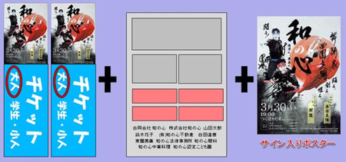 5a660e92 5b14 41c2 9d70 0d040a7ea167.png?ixlib=rails 2.1