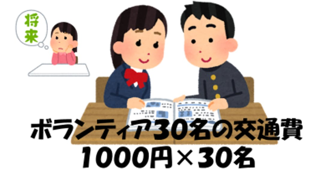 5a34d36b b9e4 44a8 9da6 65340aba16f5.png?ixlib=rails 2.1