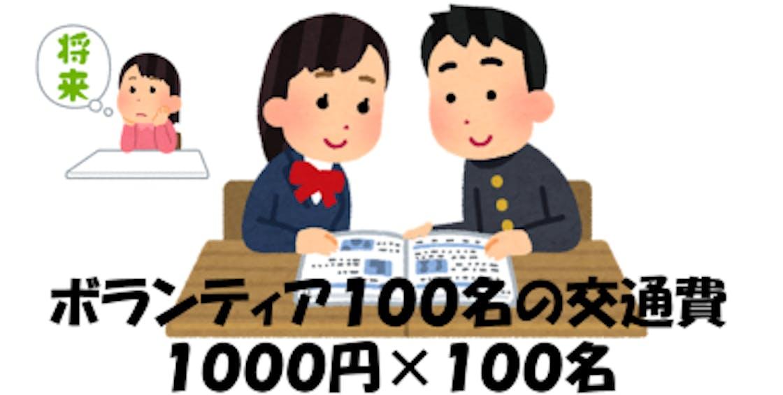 5a34d4a6 0a94 4617 a25f 2dec0aa6131a.png?ixlib=rails 2.1