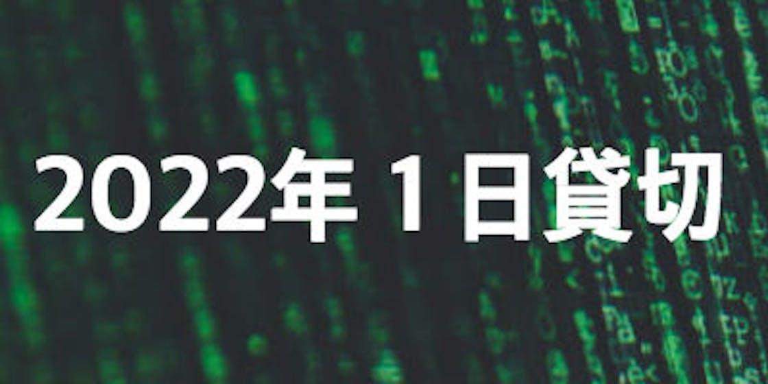 5a647c1f f480 4de3 b0e4 27d60aa6131a.png?ixlib=rails 2.1