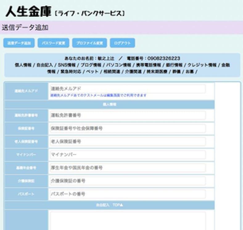 5a45fca7 2150 46d1 9408 7d110abc2648.png?ixlib=rails 2.1