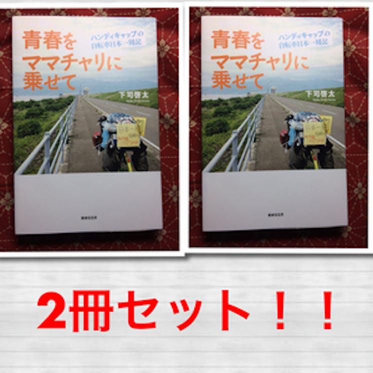 5a2a38c5 6530 468c b5b7 18b60aba16f5.png?ixlib=rails 2.1