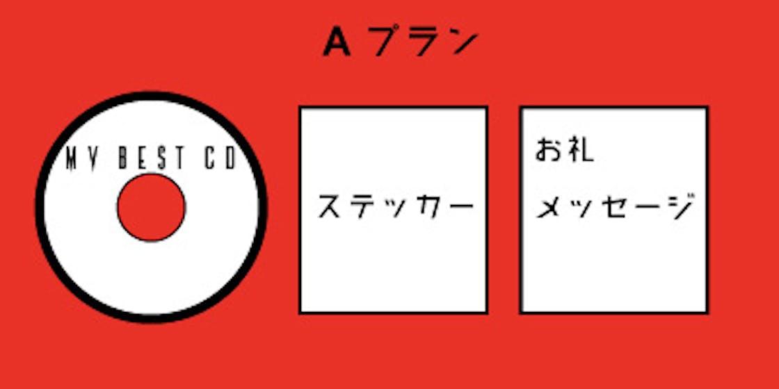 5a72f6c8 9ff4 4e40 a66f 4af20aba8295.png?ixlib=rails 2.1