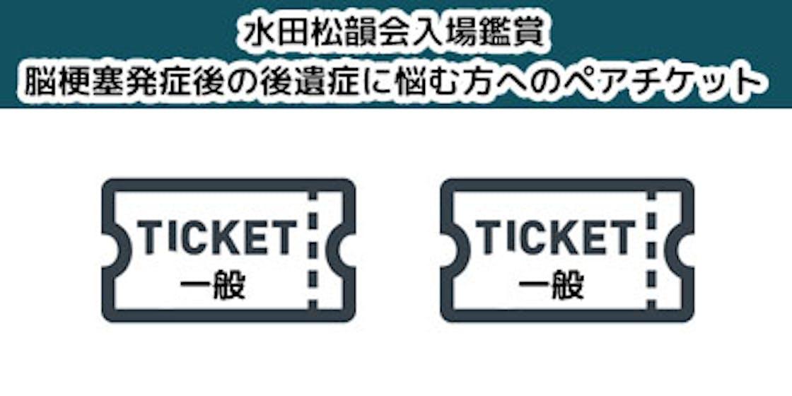 5ac07b34 c918 463d bc02 21580abc2648.png?ixlib=rails 2.1