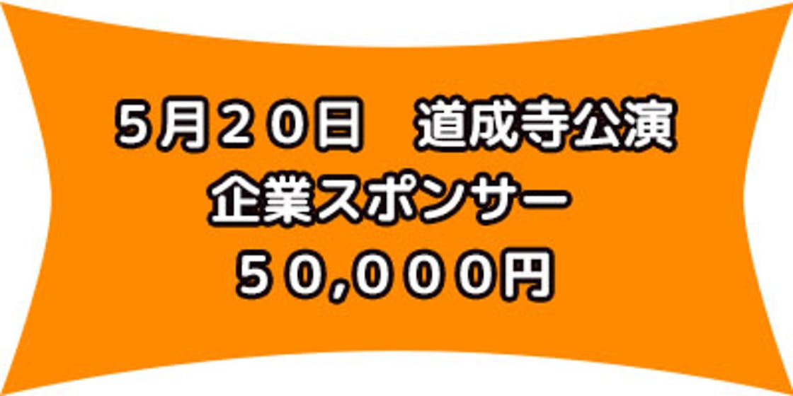 5ac11830 3c6c 4d88 bf99 046d0abc2648.png?ixlib=rails 2.1