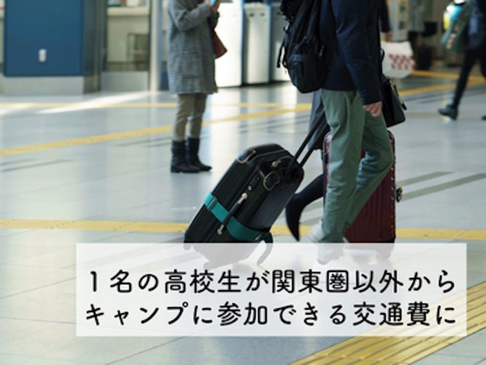5ac47f0c ad28 452a aa8f 01d50ab91ef9.png?ixlib=rails 2.1