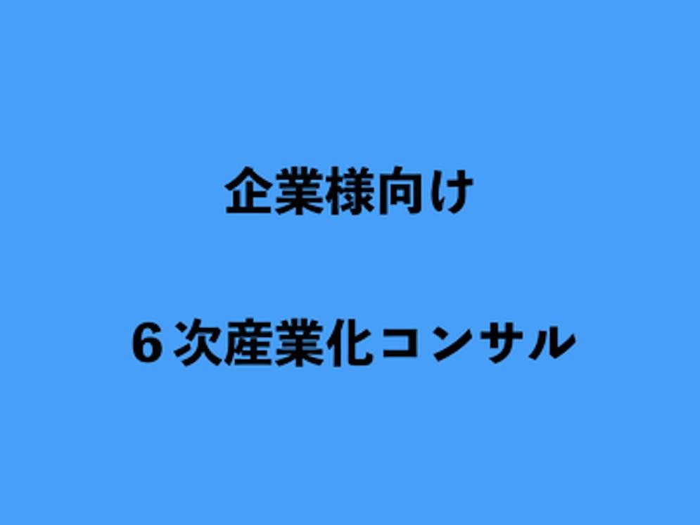 5a61bfb0 2064 4821 a37f 68e50aba16f5.png?ixlib=rails 2.1
