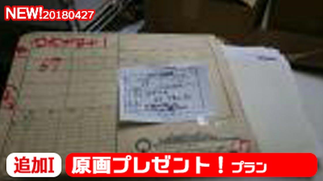 5ae07b66 fe1c 4758 8d2b 4d630aae07a2.png?ixlib=rails 2.1