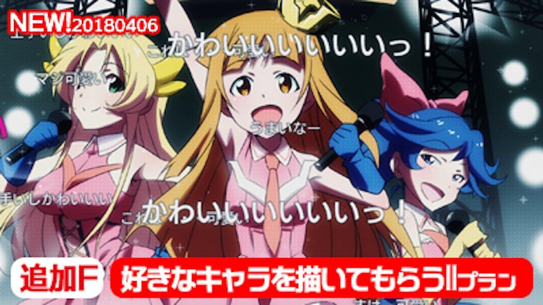 5ac4cadb ad0c 4a45 a3cb 53210aba8295.png?ixlib=rails 2.1