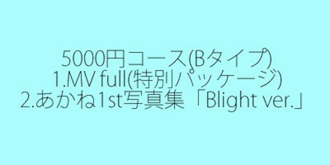 5aeb1250 80d4 4806 ab90 503e0aae07a2.png?ixlib=rails 2.1