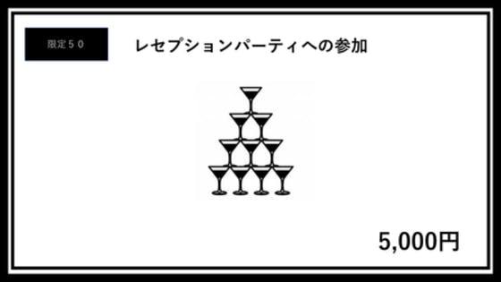 Medium 5af50c08 56a4 4a96 b819 373b0aae07a2