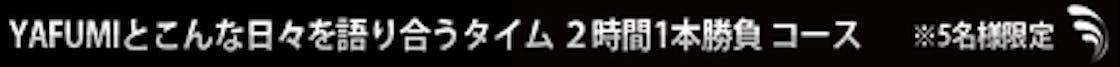 5ae1ce77 5594 43c4 b613 0c7d0ab91ef9.png?ixlib=rails 2.1