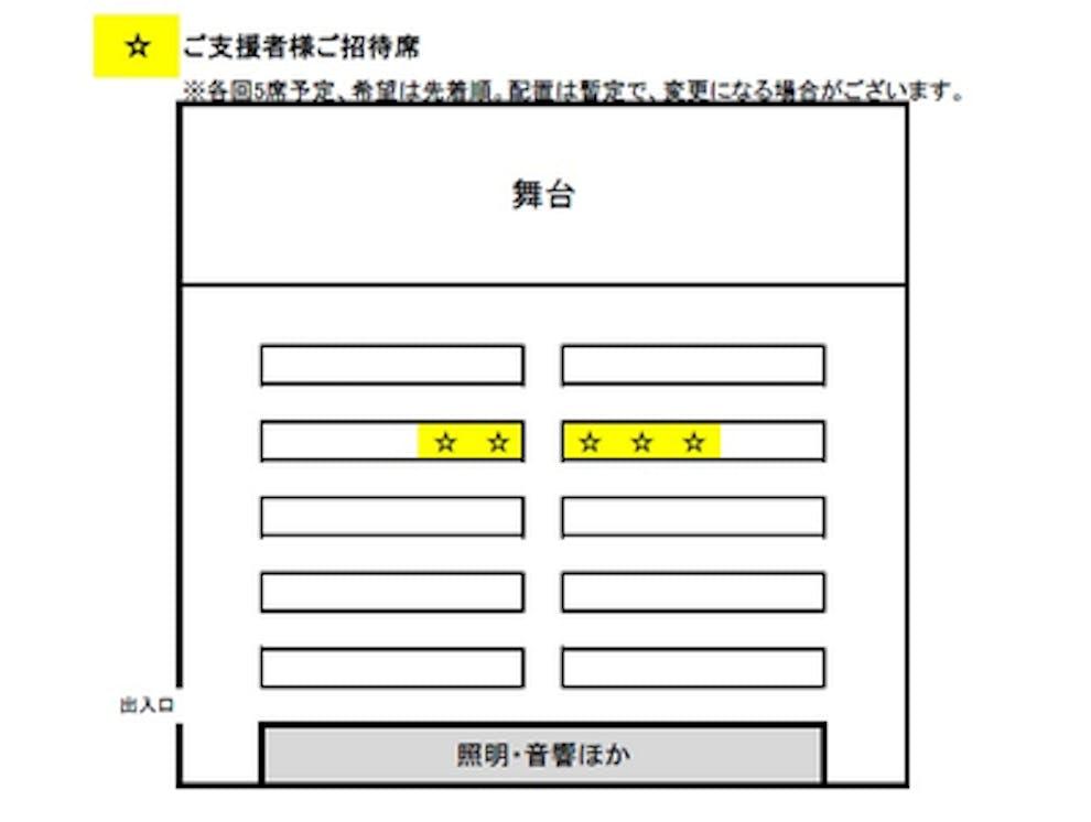 5b176b74 44b0 4b78 a5f0 4d140ab91ef9.png?ixlib=rails 2.1