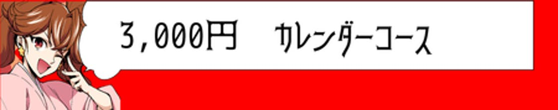 5af3aa6c 3578 42b3 9fdd 50100ab91ef9.png?ixlib=rails 2.1