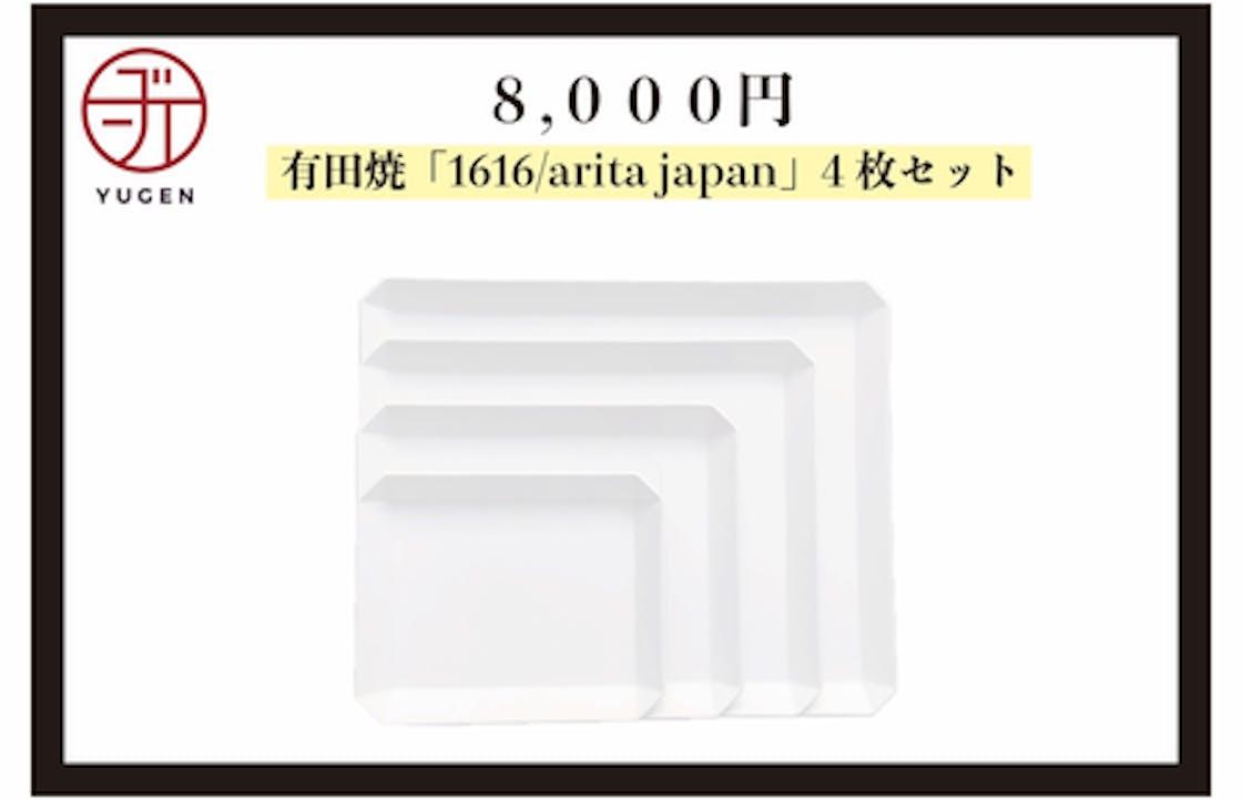 5b078d6b 33f0 4668 b82e 44c50ab91ef9.png?ixlib=rails 2.1