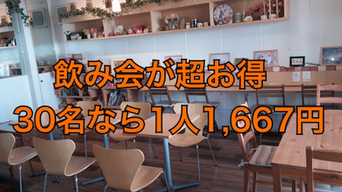 5b40e934 f750 4c6d a1bf 60c80abd02aa.png?ixlib=rails 2.1