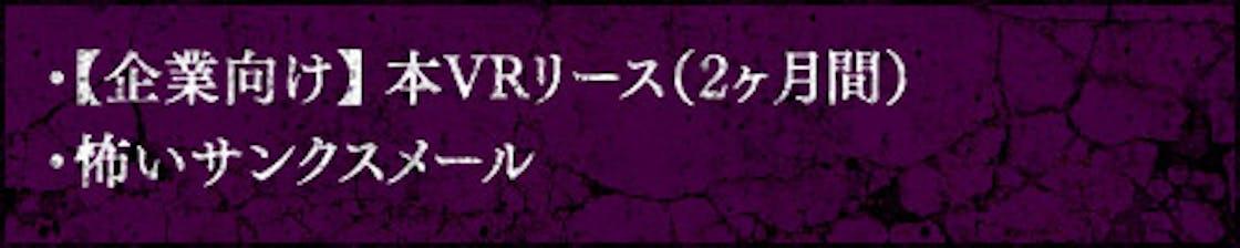 5abd3788 da80 441b 9d6a 377e0ab91ef9.png?ixlib=rails 2.1