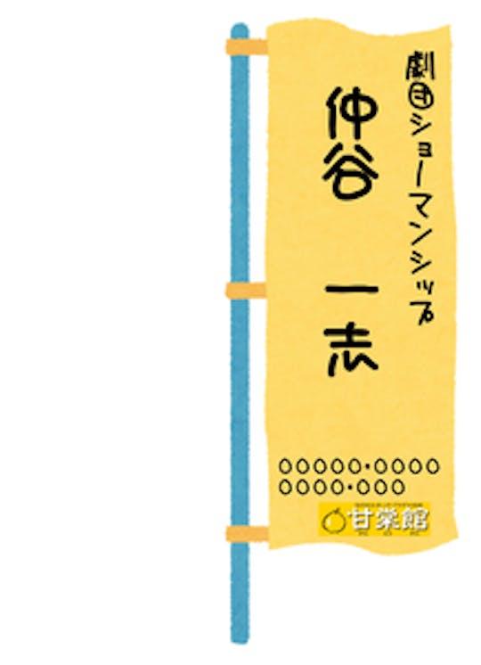 5b3d7900 c35c 4c87 a938 55920ab91ef9.png?ixlib=rails 2.1