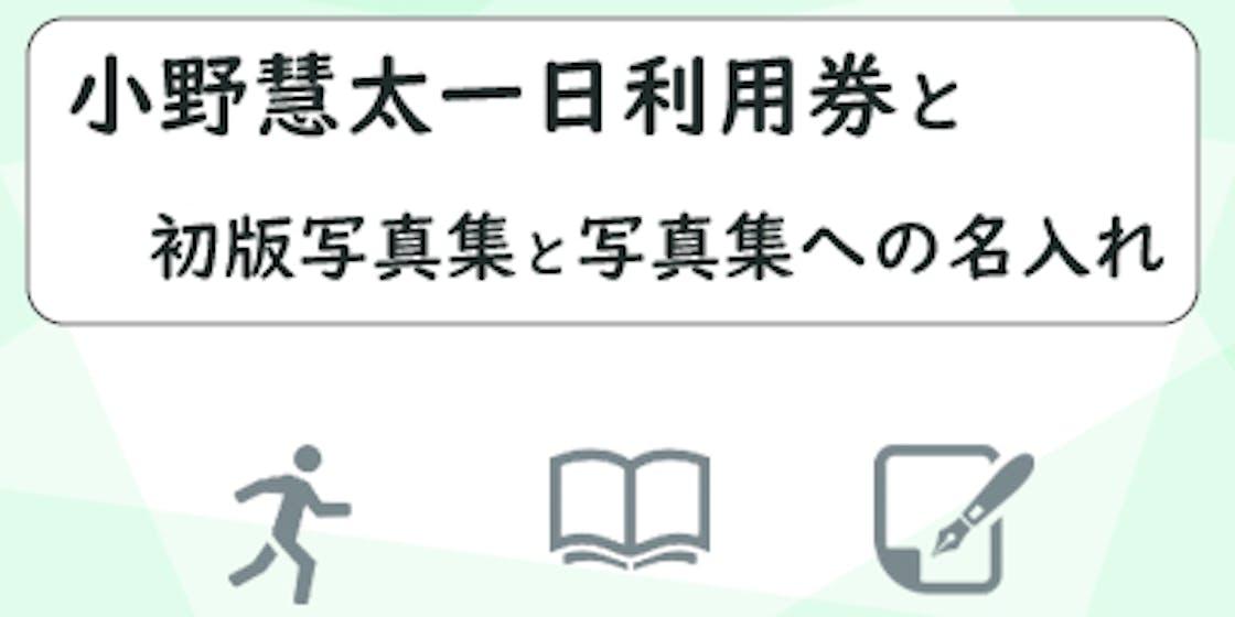 5b51c3c0 356c 4662 a8d8 0e5c0aae07a2.png?ixlib=rails 2.1