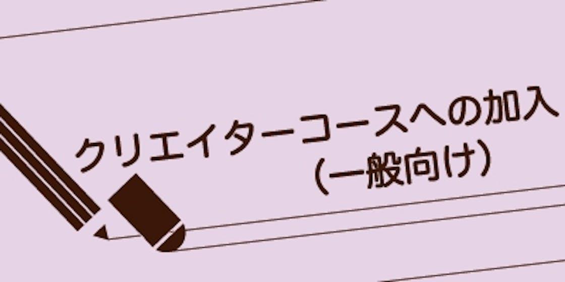 56eb5833 8860 42fc b09b 74e50abc1739.png?ixlib=rails 2.1