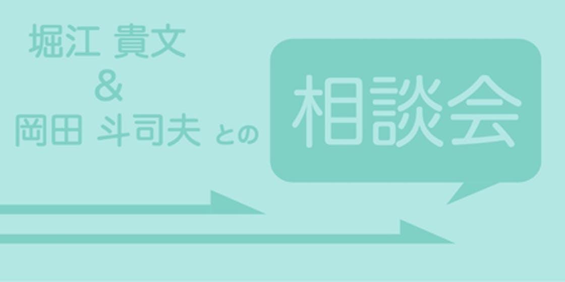 56eb5859 aa4c 40ce 8824 15c80ac6c4ef.png?ixlib=rails 2.1