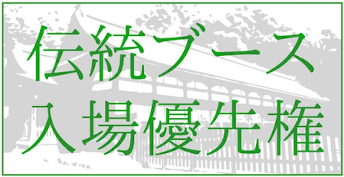 57215bef 5e10 4c89 948c 633a0ad899d1.png?ixlib=rails 2.1