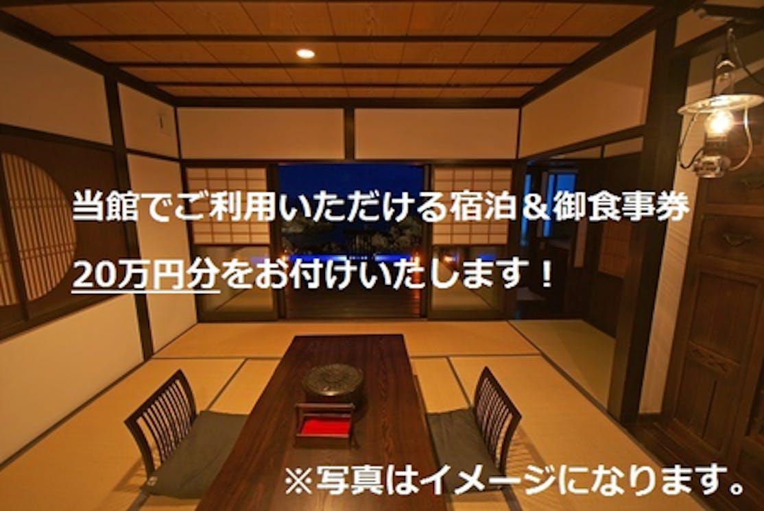 57b9637c ba30 4987 8143 24580ad8970e.png?ixlib=rails 2.1