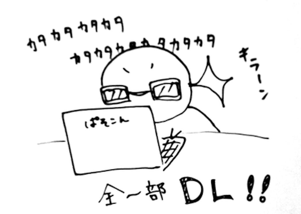 57c2db14 01dc 4d7c a2c4 57fd0abc24b2.png?ixlib=rails 2.1