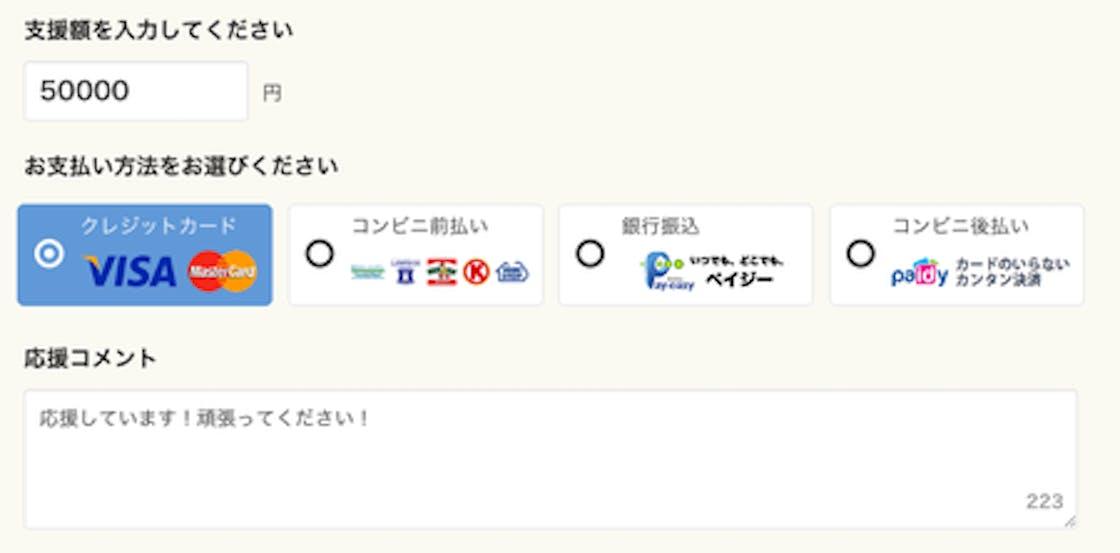 580b05da 44f4 477d b3b4 5a790aa9853c.png?ixlib=rails 2.1
