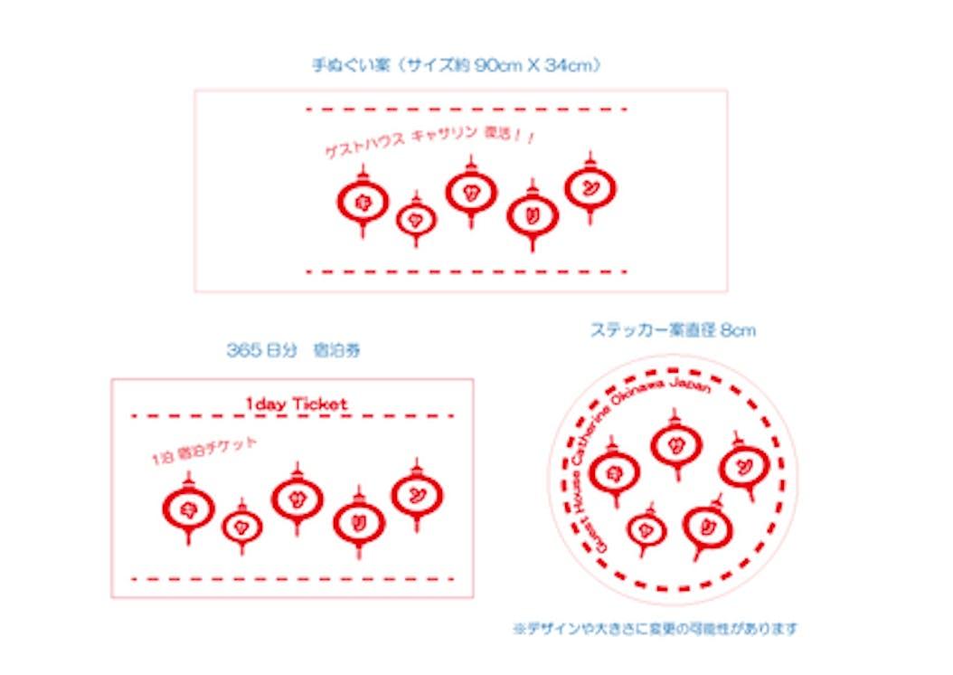 581c6cfb 0270 4cf9 8479 15390a7f167d.png?ixlib=rails 2.1