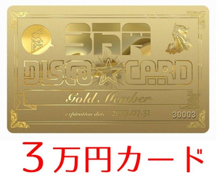 580a4031 cd1c 4897 931c 2af80aba814e.png?ixlib=rails 2.1