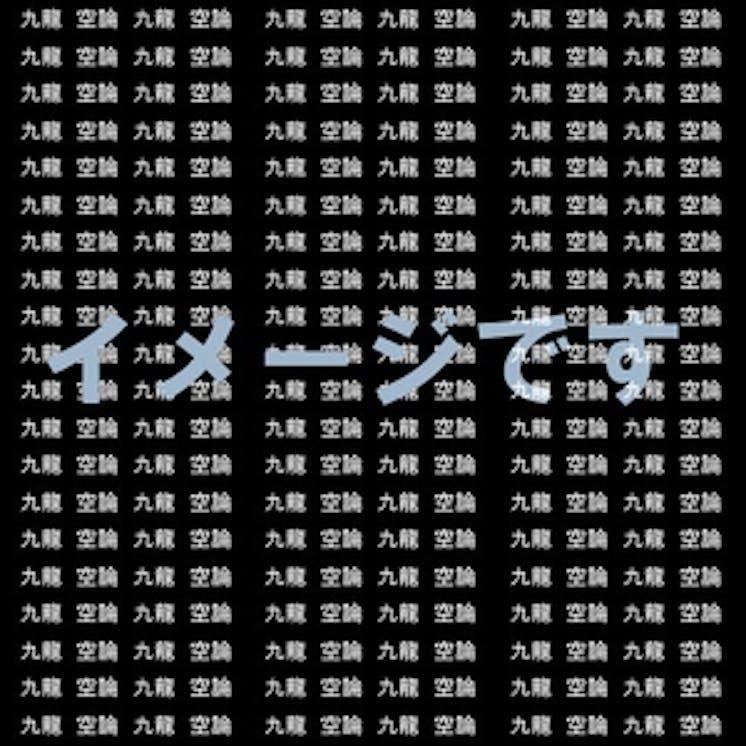 57db8a75 4440 4371 b5af 5d530a9c2770.png?ixlib=rails 2.1