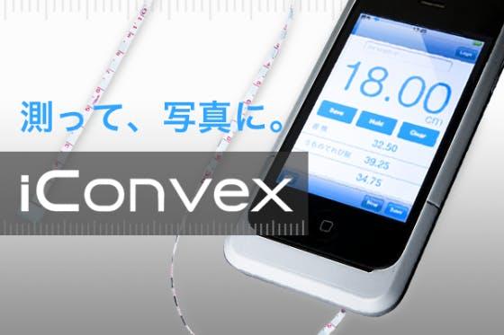 写真に「長さ」が入れられる!巻き尺つきiPhoneケース「iConvex」