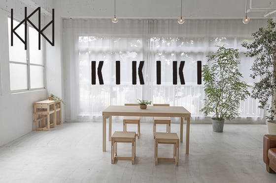日本の森から作られた家具「KIKIKI」、純国産材の組み立て家具プロジェクト!